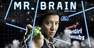 mr_brain_banner_lg