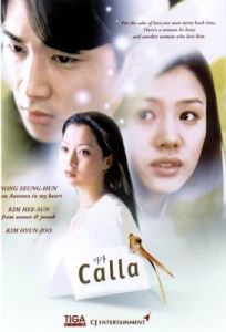 Calla-K-Movie
