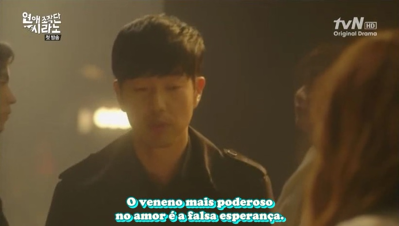 frases de dating agency cyrano Dating agency cyrano korean drama dating agency cyranodating agency cyrano dating agency cyrano korean drama hangul   rr yeonaejojakdan dating agency cyrano download sirano is a 2013 dating agency cyrano ep 1 south korean television series starring lee jong-hyuk, choi sooyoung.