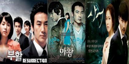 Trilogia de vingança de Park Chan-hong