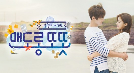 Warm-and-Cozy-Korean-Drama