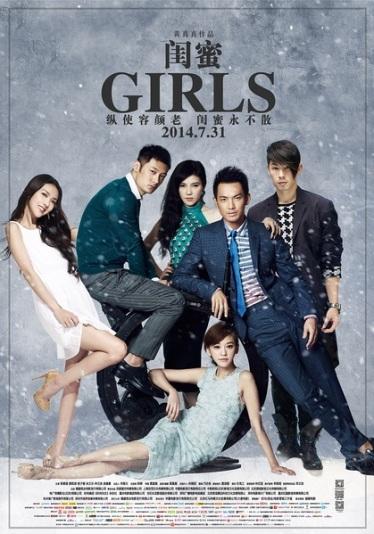Girls-2014-1